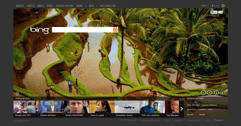 Bing Search Homepage (screenshot)