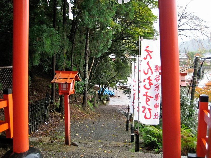 Entrance to Arashiyama Monkey Park, Kyoto