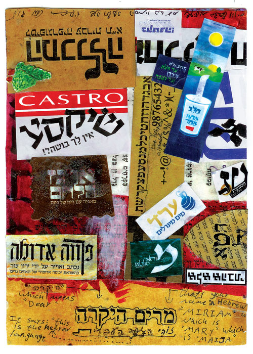 Foreign Language Postcards