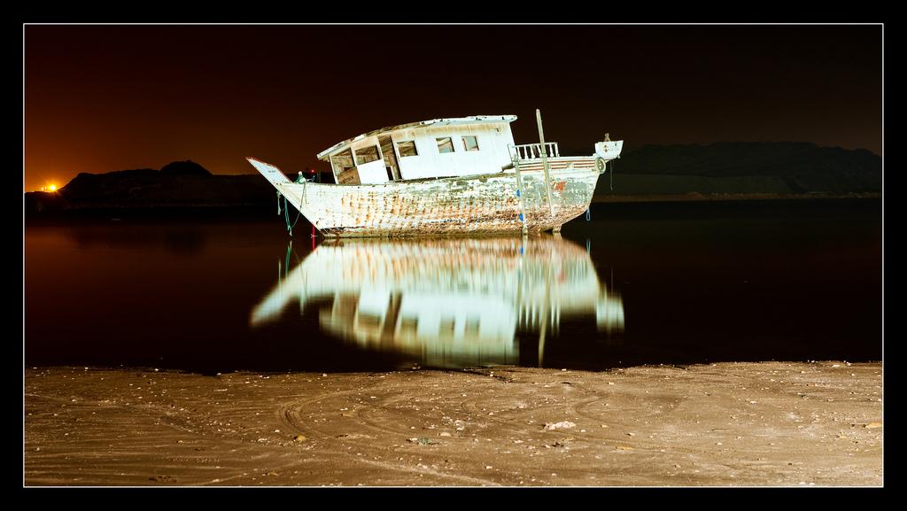 Lonely Boat at Askar Beach, Bahrain