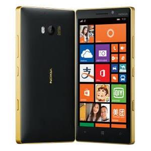 Nokia Lumia 930 Special Edition (Gold)