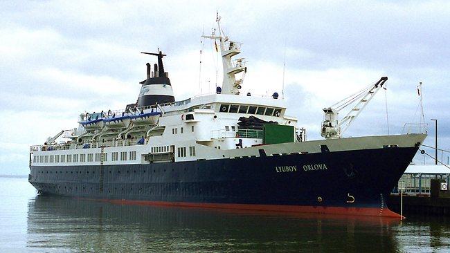 Russian Supply Ship Lyubov Orlova